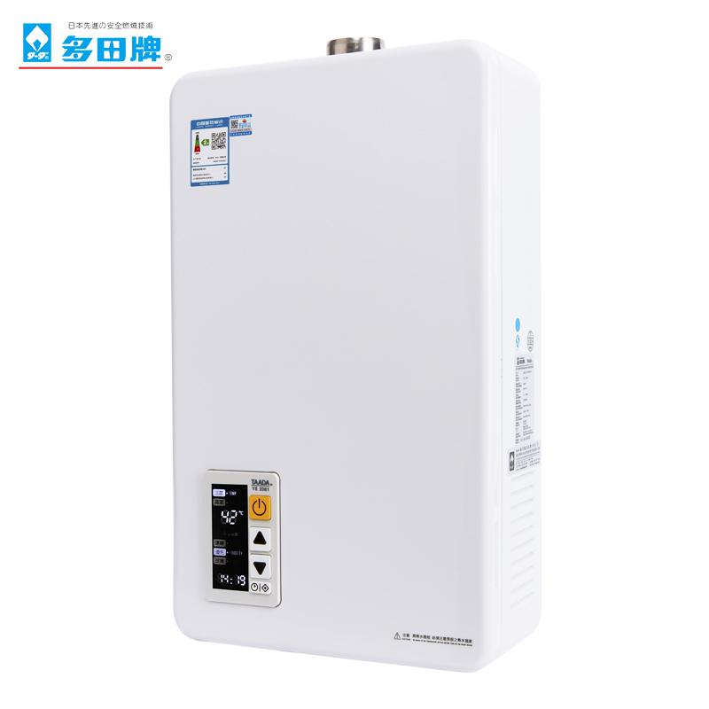 TAADA/多田牌燃气热水器 24L强排式 精准恒温家用大水量高热效率