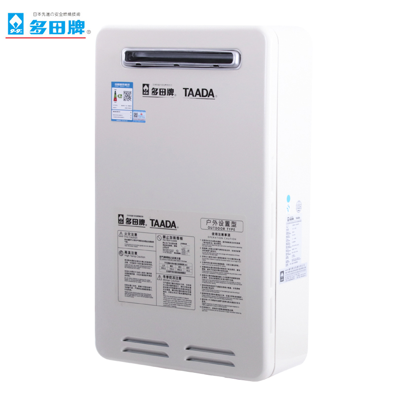 TAADA/多田燃气热水器JSW33YS1660R天然气家用16升煤气液化气户外
